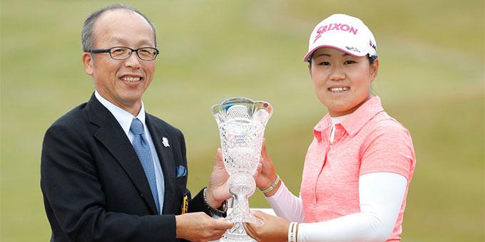 LPGA : Hataoka remporte la victoire à domicile au TOTO Japan Classic