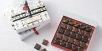 Pour la Saint-Valentin, Le Bristol Paris crée un écrin de chocolats en édition limitée