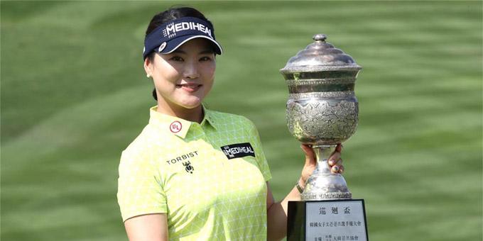So Yeon Ryu remporte le Korean Women's Open avec un don stupéfiant