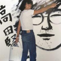 Kenzo Takada, personnalité incontournable de la Mode, tire sa révérence
