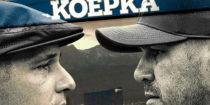 20211013_The-Match-Koepka-vs-DeChambeau_IG