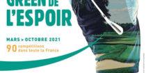 הגמר הירוק של התקווה יתקיים ב -16 וב -17 באוקטובר בגולף ד'אורלנס-לימרה