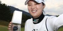 BMW Ladies Championship : Jin Young Ko couronnée