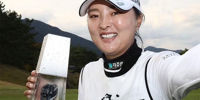 אליפות ב.מ.וו. נשים: ג'ין יאנג קו מוכתר